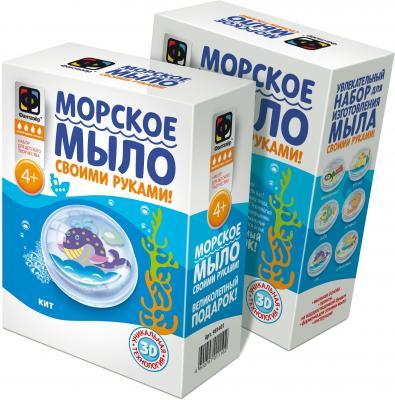 Набор для изготовления мыла Фантазёр Морское мыло Кит от 4 лет 981405 мыло морское кит 981405