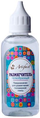 ГельArtifact  Размягчитель для полимерной глины 7509-02