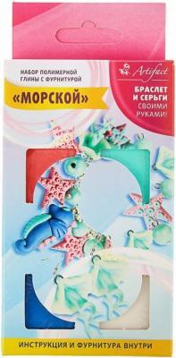 """Полимерная глина Artifact бижутерия своими руками """"Морской"""" 7504-55-41"""