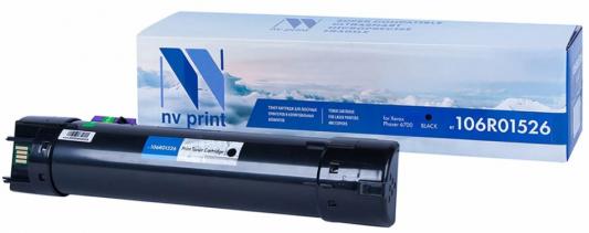 Картридж NV-Print CLI-471XLM для для Xerox Phaser 6700 12000стр Черный