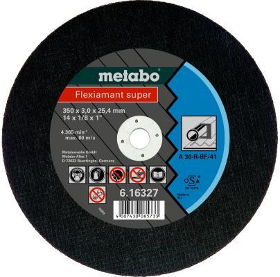 Отрезной круг Metabo Flexiamant S 350x3x25.4 прямой A30R 616327000