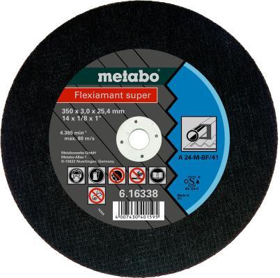 цены Отрезной круг Metabo Flexiamant S 350x3x25.4 прямой A24M 616338000