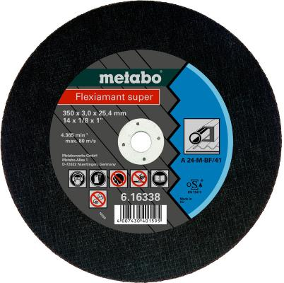 Отрезной круг Metabo Flexiamant S 350x3x25.4 прямой A24M 616338000