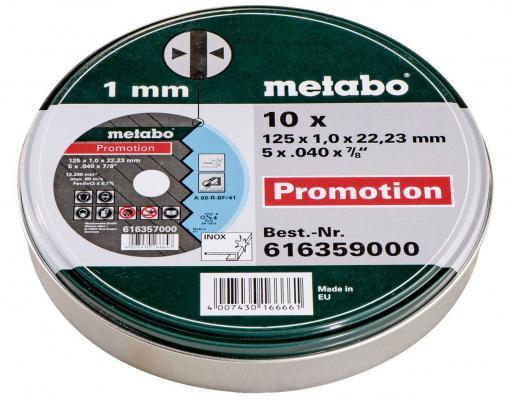 Отрезной круг Metabo 125x1x22 A60R 10шт 616359000 отрезной круг metabo sp novorapid 125x1x22 23мм 617126000