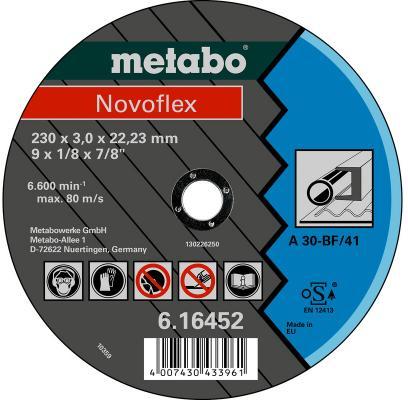 Отрезной круг Metabo Novoflex 230x3 вогутый А30 616477000