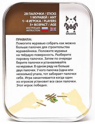 """Настольная игра Shusha развивающая """"Муравей-балансир"""" от 123.ru"""