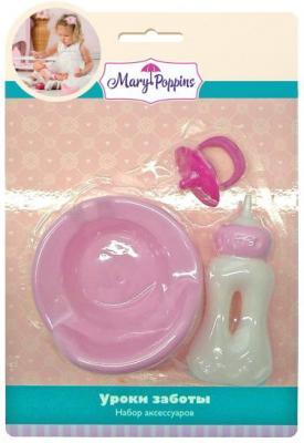 Набор аксессуаров Mary Poppins Мой малыш, блистер 453039