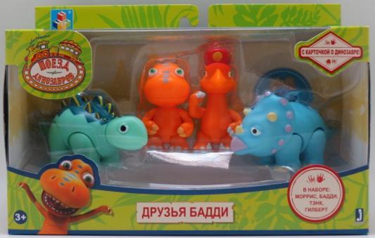 Игровой набор Tomy Поезд динозавров 8 см игровые наборы tomy набор поезд динозавров кондуктор с вагончиком