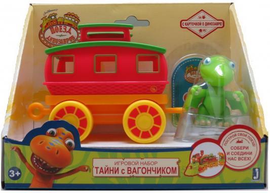 Игровой набор Tomy Поезд динозавров 8 см цена