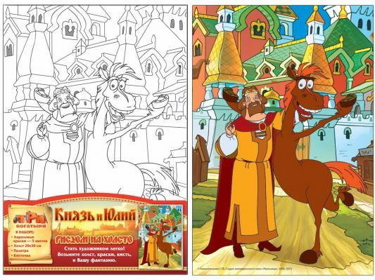 Набор для росписи по холсту РОСМЭН «Юлий и князь», Три богатыря от 5 лет