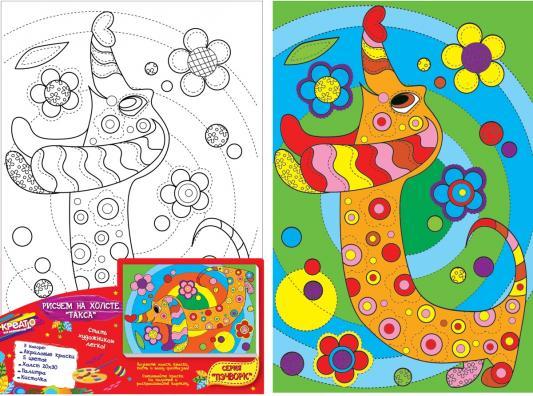 Набор для росписи по холсту Креатто Такса от 3 лет 30170