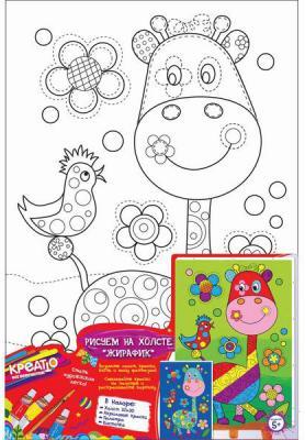 Набор для росписи по холсту Креатто Жирафик от 5 лет 24407