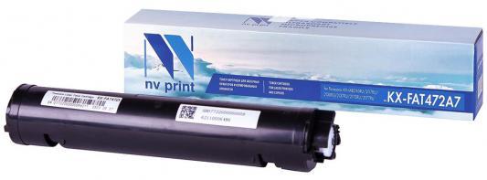 Картридж NV-Print KX-FAT472A7 для Panasonic KX-MB2110RU/2117RU/2130RU/2137RU/2170RU/2177RU черный 2000стр ибей ru интернет магазин рыболовную прикормку sensas