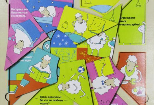 Рамка-вкладыш Мастер игрушек Распорядок дня 11 деталей рамка вкладыш мастер игрушек распорядок дня 11 деталей