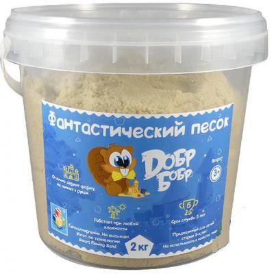 Песок для лепки 1toy Фантастический песок «Dобр Бобр» Т10266 1 цвет от 123.ru