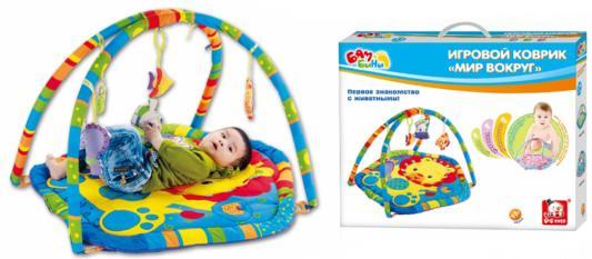 Развивающий коврик S+S Toys BAMBINI с дугой: мир вокруг нас СС76747 каталка мотоцикл s s toys bambini со звуком разноцветный от 3 лет пластик