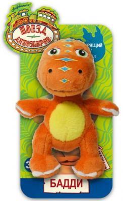 """Мягкая игрушка 1toy """"Поезд Динозавров"""" - Бадди текстиль оранжевый 13 см звук"""