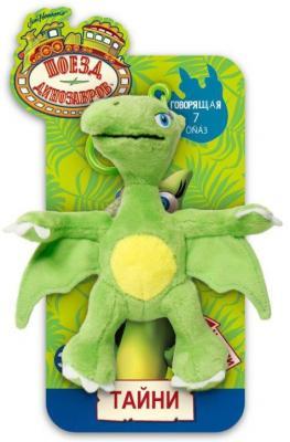 """Мягкая игрушка 1toy """"Поезд Динозавров"""" - Тайни текстиль зеленый 13 см звук"""