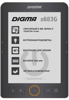 Электронная книга Digma S683G 6 E-Ink 4Gb серый электронная книга digma r63s