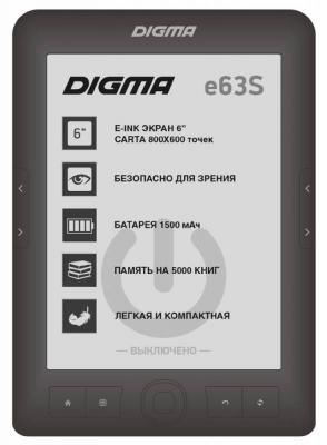 "Электронная книга Digma E63S 6"" E-Ink 4Gb серый"