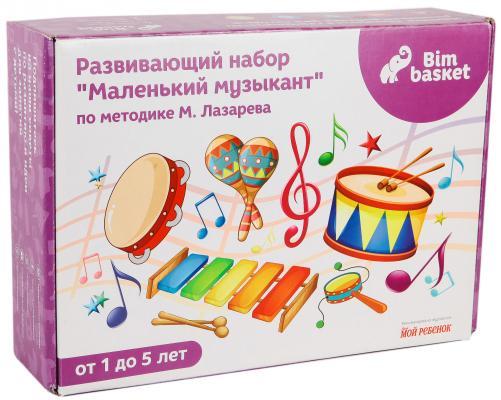 Развивающий набор Умница Маленький музыкант