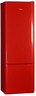 Pozis RK-103A Холодильник, рубиновый