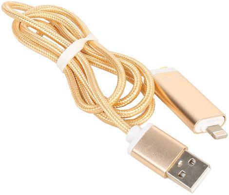 Переходник Telecom Lightning для наушников 3.5 мм и зарядки USB золотистый TA12858-G