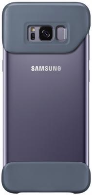 Чехол Samsung EF-MG955CEEGRU для Samsung Galaxy S8+ 2Piece Cover пурпурный чехол для сотового телефона samsung galaxy s8 clear cover gold ef qg950cfegru