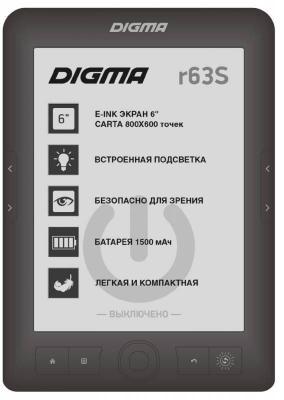 Электронная книга Digma R63S 6 E-Ink 4Gb серый электронная книга bookeen cybook muse 6 2gb черная