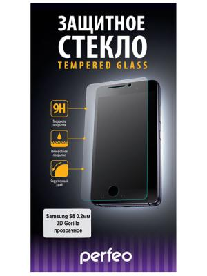 Защитное стекло Perfeo для Samsung S8 0.2мм 3D Gorilla 124 PF-TG-3G-SAM-S8T