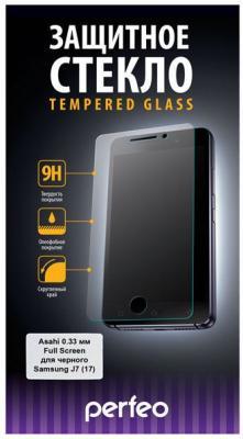 Защитное стекло Perfeo для Samsung J7 17 0.33мм Full Screen Asahi 99 черный PF-TG-FA-SAM-J7(17)B цена и фото