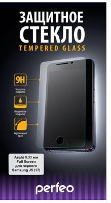 Защитное стекло Perfeo для Samsung J5 17 0.33мм Full Screen Asahi 96 черный PF-TG-FA-SAM-J5(17)B чехол perfeo для samsung s8 tpu красный pf 5294