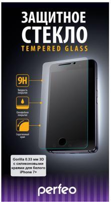 Защитное стекло белая Perfeo 3D с силиконовыми краями Gorilla для iPhone 7 Plus 0.33 мм PF-TG-3GS-IPH7+W