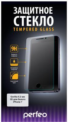 Защитное стекло Perfeo 3D Gorilla PF-TG3DGG-IPH7-WHT для iPhone 7 0.2 мм защитное стекло perfeo для apple iphone 7 pf tg apl iph7