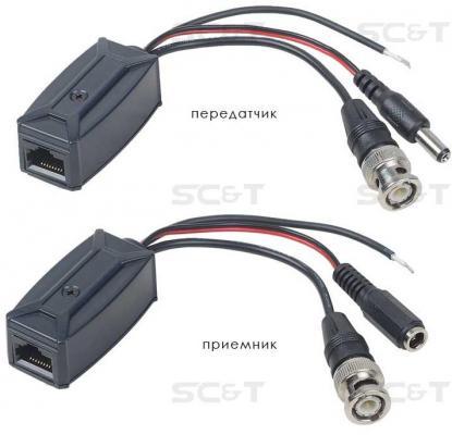 Комплект SC&T TTP111HDPD-RJ45-K передатчик TTP111HDPD-RJ45 + приёмник TTP111HDPDJ-RJ45 для передачи HDCVI/HDTVI/AHD сигнала RS485 и питания по витой паре до 250м приёмник и передатчик для радиосистемы akg dsr700 v2 bd1