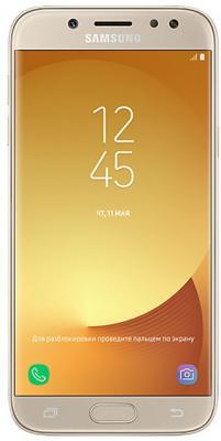 Смартфон Samsung Galaxy J5 2017 золотистый 5.2 16 Гб LTE NFC Wi-Fi GPS 3G SM-J530FZDNSER смартфон zte blade v8 золотистый 5 2 32 гб lte wi fi gps 3g bladev8gold