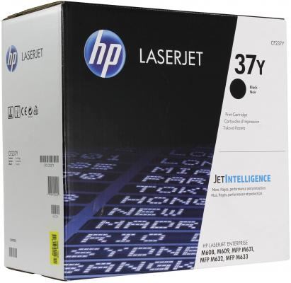 Картридж HP 37Y CF237Y для HP LaserJet Enterprise M608dn M608n M608x M609dn M609x M631h M632z M631dn M631z M632fht M632h черный new paper delivery tray assembly output paper tray rm1 6903 000 for hp laserjet hp 1102 1106 p1102 p1102w p1102s printer