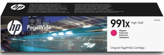 Картридж HP 991X M0J94AE для HP PageWide Pro 772dn 777z 750dw пурпурный фото