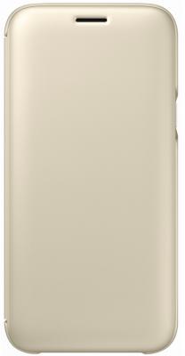 Чехол Samsung EF-WJ730CFEGRU для Samsung Galaxy J7 2017 Flip Wallet золотистый чехол для смартфона samsung galaxy j7 2017 золотистый ef wj730cfegru ef wj730cfegru