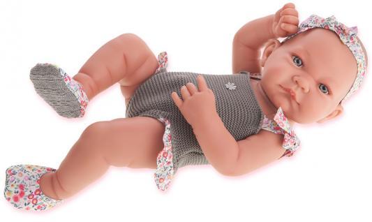 """Кукла-младенец Munecas Antonio Juan """"Ника"""" 42 см в сером 5008G"""