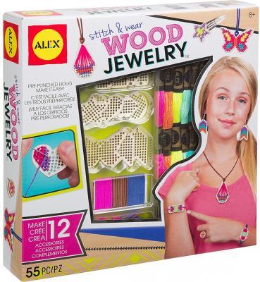 Набор для создания украшений и аксессуаров Alex Деревянные украшения от 8 лет 55 шт 611110-3 набор для творчества alex alex набор для