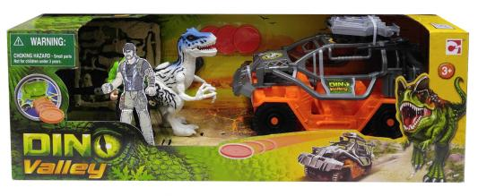 """Игровой набор CHAP MEI """"Тираннозавр и охотник на джипе"""" 520152-2 (стреляет)"""