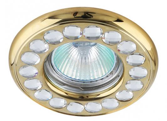 Точечный светильник Lightstar Miriade 011902 elvan точечный светильник elvan 14 no4 ab
