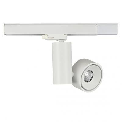 Трековый светодиодный светильник Donolux DL18626/01 Track W Dim