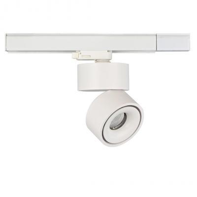 Трековый светодиодный светильник Donolux DL18627/01 Track W Dim