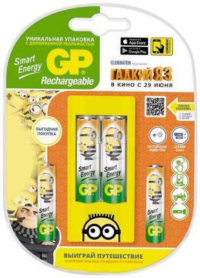 Батарейки GP 40AAAHCDME3-2CR2 AAA 2 шт батарейки gp gp 13a extra 2cr2