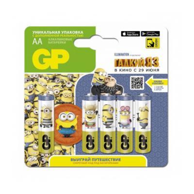 Батарейки GP 15A4/1DME3MB-2CR5 AA 5 шт цена и фото
