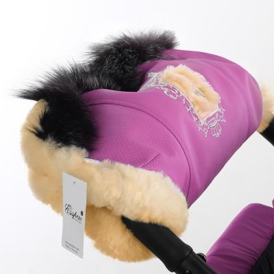 Муфта для рук на коляску Esspero Amato ST (натуральный мех/pink)