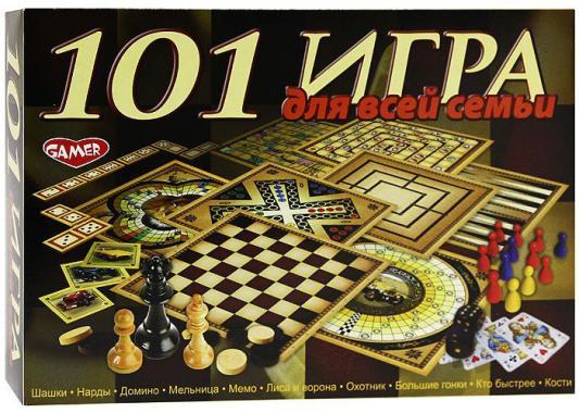 Настольная игра Dream makers набор игр 101 игра для всей семьи