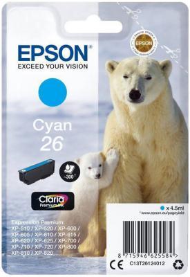 Картридж Epson C13T26124012 для Epson XP-600/700/800 голубой картридж epson c13t26124012 для epson xp 600 700 800 голубой